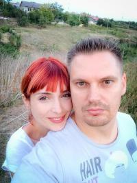 Adriana Stere, foto facebook