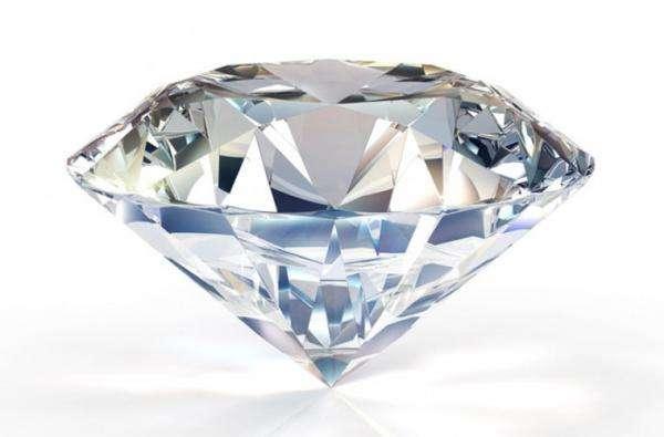 diamant_rar