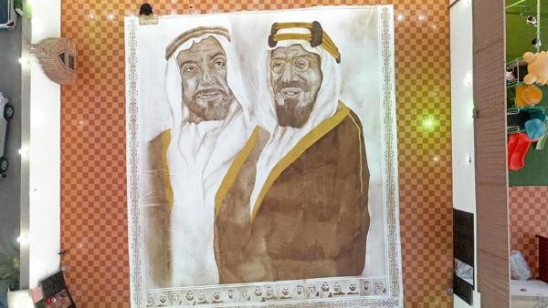 Pictura artistei Ohoud Abdullah Almalki. Foto: tellerreport.com