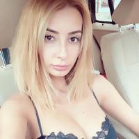 Dana Neacșu, foto facebook