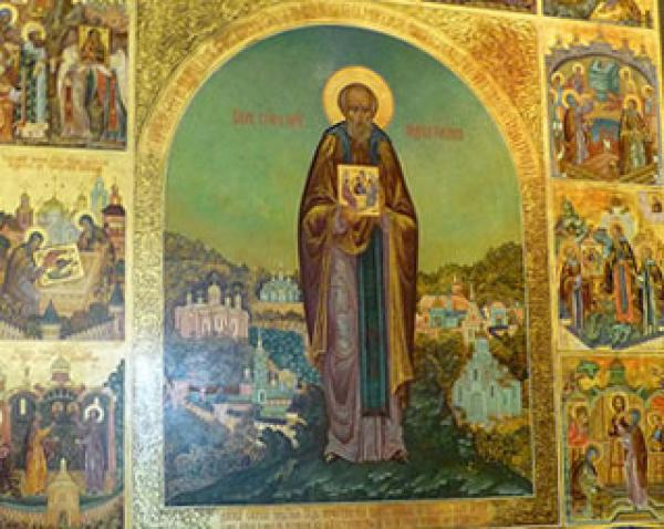 Sfantul Andrei, foto creștinortodox.ro