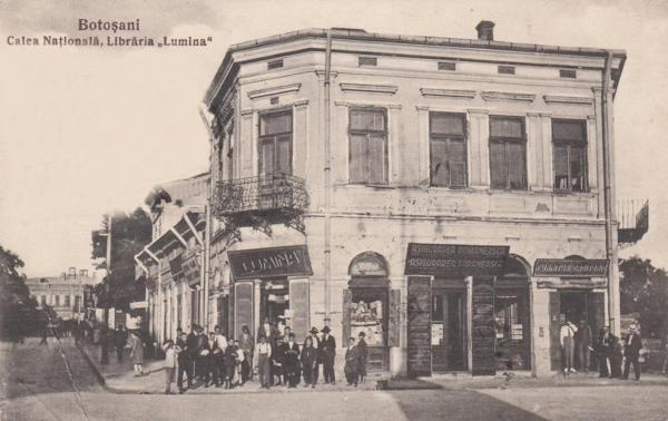 Botoșani, foto facebook Botosani
