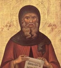 Sfântul Cuvios Antonie cel Mare, foto CrestinOrtodox.ro
