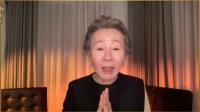 Yuh-Jung Youn, captura foto Youtube