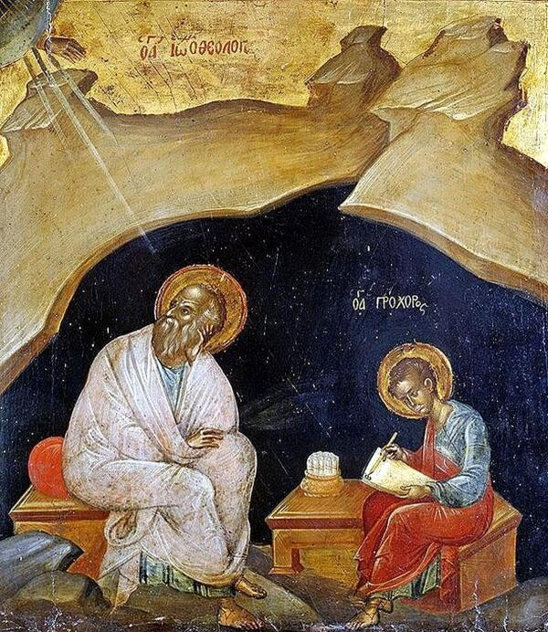 Sfântul Apostol şi Evanghelist Ioan, foto crestinortodox.ro