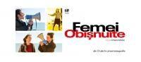 """""""Femei Obișnuite"""", un film de Ada Solomon, cu Elina Löwensohn în rolul principal, din 2 iulie în cinematografe"""