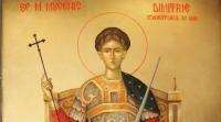 Sfântul Dumitru